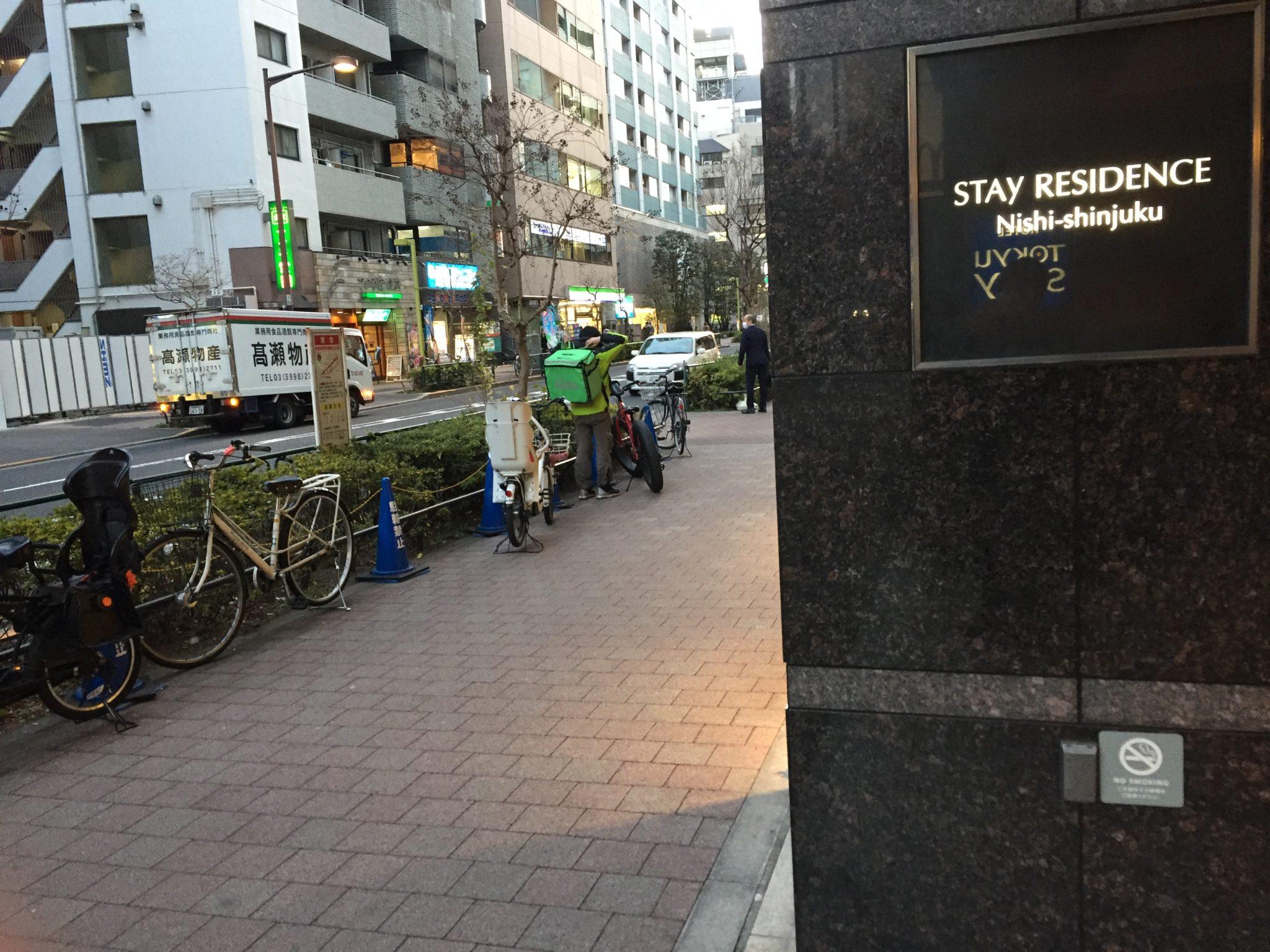ウーバー イーツ サポート センター 大阪